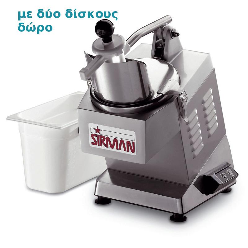 Τυροτρίφτης SIRMAN TM2 inox